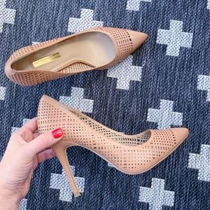 BCBG Generation Nude Leather Pumps